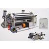 供应佳源JFQ-D型表面卷取自动分切机