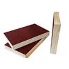 广西建筑模板生产-广西建筑模板供应-广西建筑模板价格