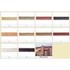 紫砂文化砖feflaewafe
