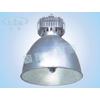 供应高顶灯 GTZG3136,固泰高顶灯 GTZG3136 ,固定式GTZG3136高顶照明灯,固泰防爆高顶灯