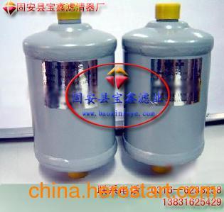 供应开利外置油过滤器KH45LE120