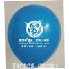 多彩气球公司印刷的广告气球清晰漂亮feflaewafe