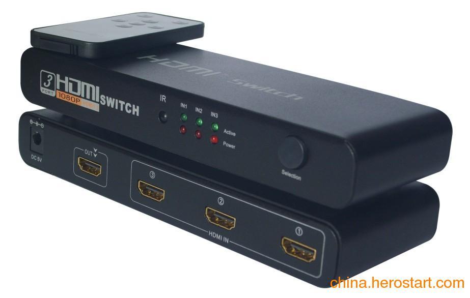 供应深圳厂家直销批发HDMI切换器3进1出