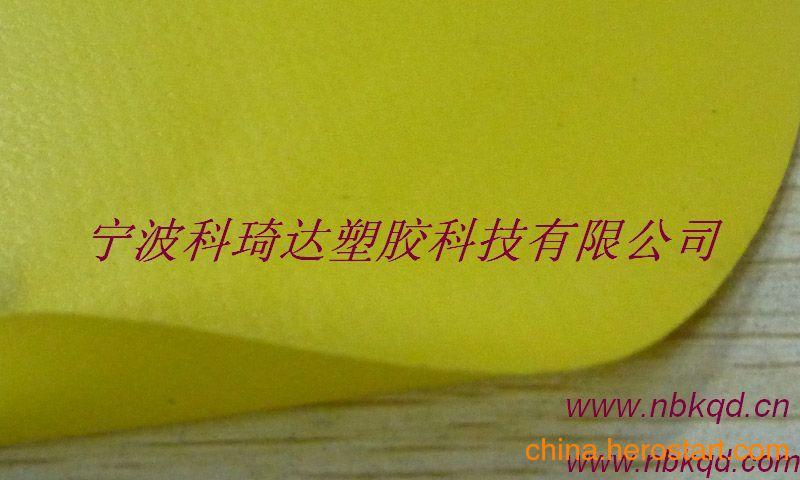 供应耐寒PVC夹网布雨衣面料