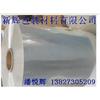 供应BOPP热封膜(BOPP热合膜)