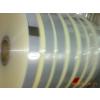 供应吸管自动包装膜