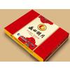 【qs安全认证】烟台包装盒印刷 烟台彩色印刷 烟台苹果盒制作feflaewafe