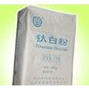 供应钛白粉(金红石型、锐钛型)