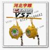 供应日本远藤弹簧平衡器|EWF-70远藤弹簧平衡器代理商
