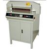 供应450数控切纸机 全自动切纸机 电动裁纸机
