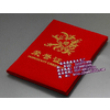 供应荣誉证书封套制作厂家 荣誉证书封面设计制作、定做荣誉证书