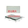 供应意达:水沟盖板模具,电缆沟盖板模具