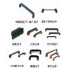 供应方形拉手,方形铝拉手,不锈钢拉手,管状拉手,椭圆拉手