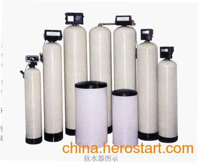 供应大型全自动软化水设备/天津水处理/水处理