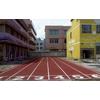 供应塑胶/人造草坪/EPDM幼儿园设计与施工