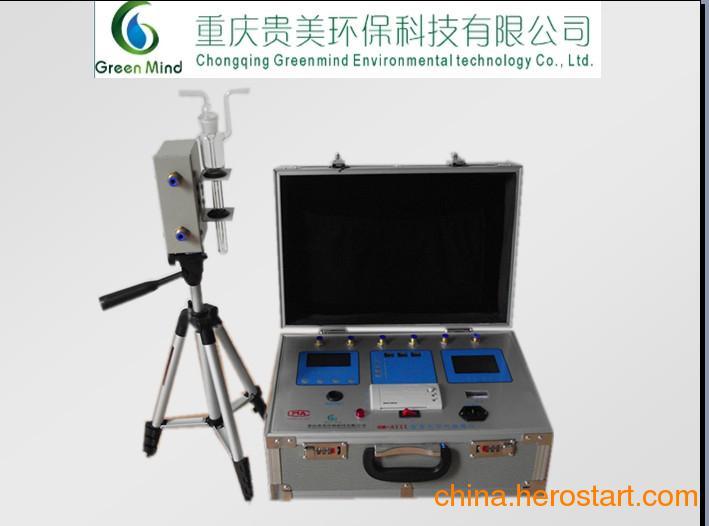 供应室内空气甲醛气体检测仪器 甲醛质量检测仪 室内空气污染检测仪
