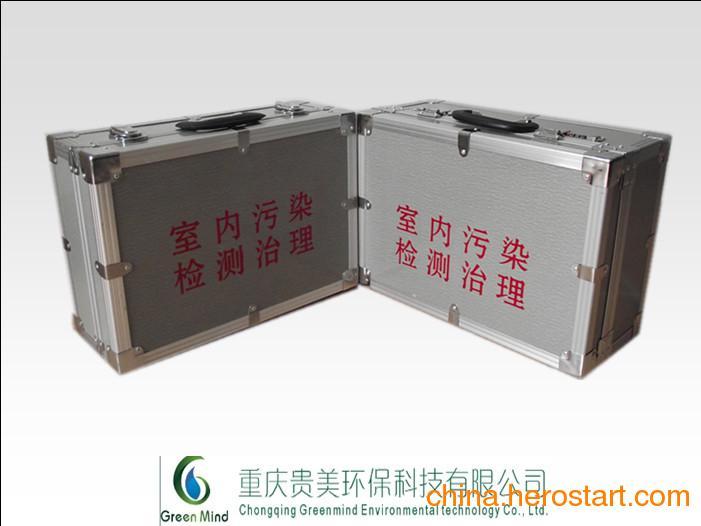 供应室内空气甲醛气体检测仪器《分光度数带打印数据》