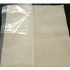 供应聚酯防粘长丝土工布土工布