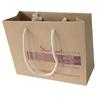 供应【精品】成都礼品包装盒|成都化妆品包装盒|成都食品包装盒|成都包装盒子