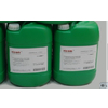 供应不锈钢钝化液.凯盟不锈钢钝化液/不锈钢环保钝化液