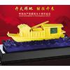 供应红船模型(绒沙金)