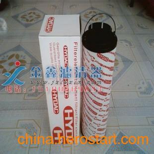 供应1300R003BN3HC贺德克液压油滤芯HYDAC批发加工销售