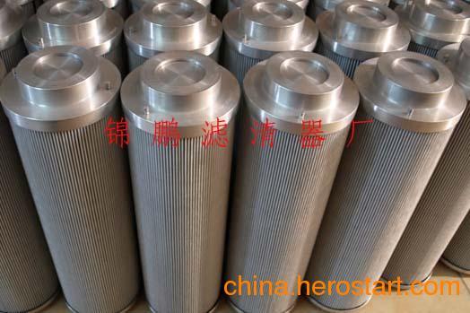 锦鹏供应黎明液压滤芯 WU-100×100-J