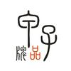 供应重庆沙发布艺设计、生产、装饰、翻新