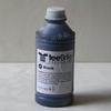 供应英国进口纺织墨水