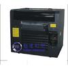供应广州皮革彩印机,价格便宜的皮革彩印机