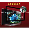 供应沈阳液晶电视玻璃保护罩