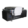 供应广州木板平板打印机