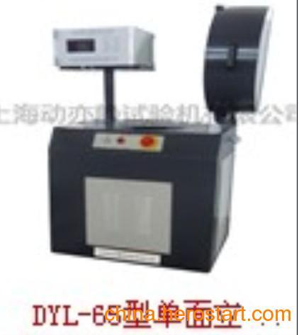 供应DYL-65型单面立式硬支承平衡机