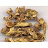 供应黄芩提取物-黄芩提取物