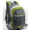 供应定做书包,背包,电脑包,旅行包礼品包找奥会康箱包厂