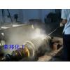 供应福州碳钢酸洗钝化液,广州碳钢酸洗钝化液