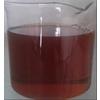 供应锦州市硬膜防锈油,营口市硬膜防锈油,辽阳市硬膜防锈油