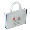 定做环保袋 杭州环保袋 环保袋厂家 环保袋