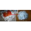 供应PP类清洗剂-海离子301-PP编织袋油墨常温清洗剂