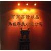 供应河南鑫隆厂家供许昌平顶山碳晶发热木地板