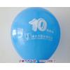 河北气球厂家河北气球厂河北广告气球公司feflaewafe