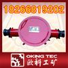 供应BHG2-400/10矿用隔爆型高压电缆接线盒的专业设备生产商