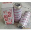 供应2600R010BN4HC贺德克滤芯