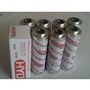 供应0030D005BN3HC贺德克滤芯