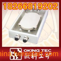 供应中国名牌欧科产品JHH系列光缆接线盒