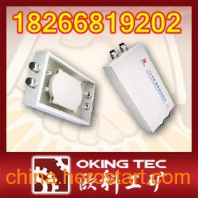 供应JHH-4型光缆接线盒世界第一