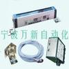 供应宁波光电保护装置,液压机安全保护器