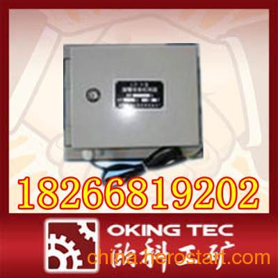 供应LDM—X型溜槽堵塞检测器是中国名牌产品
