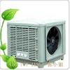 观澜环保空调新天池供应工业环保空调