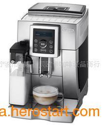 供应全自动意式特浓咖啡机